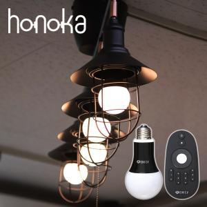 シーリングライト おしゃれ 調光 調色 ができる LED電球 4個と専用リモコン付き 4.5畳 6畳 4灯 ブラックコッパー honoka   レトロ 天井照明 リビング 一人暮らし royal3000