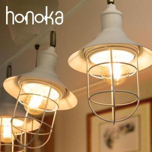 シーリングライト レトロ 4灯 ホワイト honoka   LED電球対応 照明 天井 天井照明 スポット ライト シーリング LED おしゃれ 間接照明 リビング royal3000