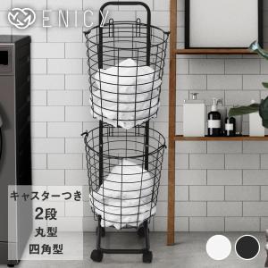 ■幅(約)33.7〜35cmの省スペースなのに洗濯物を分別できる、縦置き2段のランドリーバスケット。...
