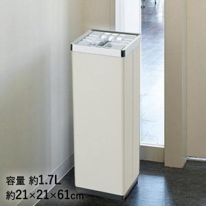 屋内用 灰皿スタンド 灰皿スモーキング RYS-06L-ID 業務用 | 喫煙室 タバコ 消煙 室内...