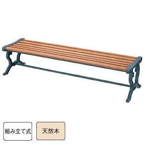 代金引換不可 屋内外用ベンチ  天然木  背なし肘なしRYB-79L-WN (業務用) |  ウッドチェア 縁側 庭 屋外用チェア スツール 椅子 チェア ガーデニング|royal3000