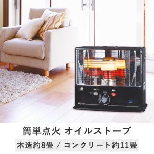 石油ストーブ tsk   暖房器具 暖房機電気を使わない 暖...