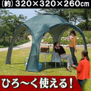 イベントシェルター tsk |  イベントシェルター 大型 テント 日差し除け アウトドア|royal3000