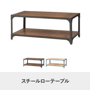 代金引換不可 スチールローテーブル|royal3000