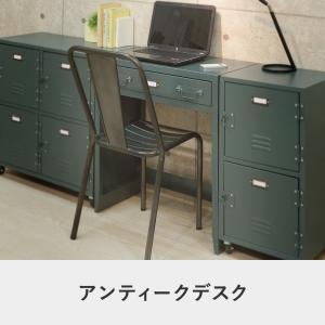 代金引換不可 アンティークデスク デスク 机 引き出し付 書斎机 書斎デスク 学習机 学習デスク royal3000