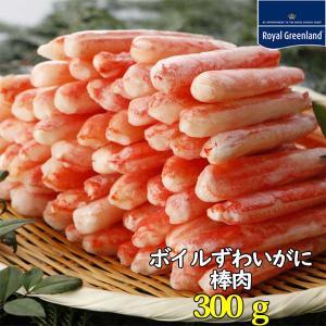 カニ かに 売り切れ間近 ズワイガニ  ずわいがに 棒肉 本ズワイガニ  ( 1袋 / 300g36...