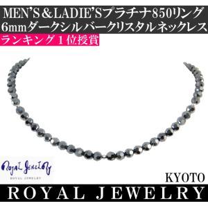 ネックレス メンズ ブランド プラチナ 6mm ブラックダイヤ色   スワロフスキー R クリスタル|royaljewelry