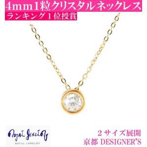 レディース ネックレス ダイヤモンドカラー キュービックジルコニア ゴールド ペンダントネックレス 14kgfチェーン|royaljewelry