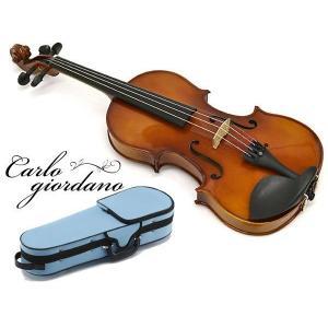カルロ・ジョルダーノ バイオリンセット VS-1C サイズ:4/4, 3/4, 1/2, 1/4, ...