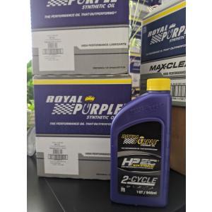 【正規輸入】ロイヤルパープル royal purple HP2C 2ストオイル 1qt|royalpurple