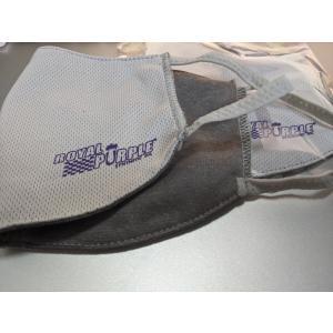 【限定】ロイヤルロゴ入りスタッフ用夏用マスク グレー 定形外発送なら無料 royalpurple