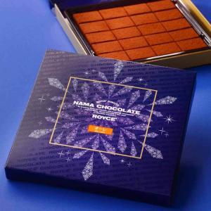 ロイズ 生チョコレート[オーレ](ウインターパッケージ)