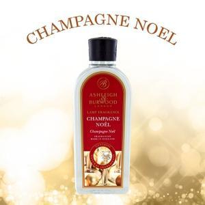 アシュレイ&バーウッド フレグランスランプレフィル「シャンパン」ロゼスト限定販売|rozest