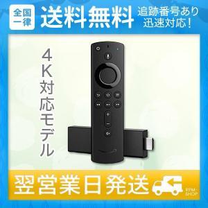 Fire TV Stick 4K  Alexa対応音声認識リモコン付属