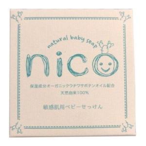 nico石鹸 ニコせっけん にこせっけん 50g 赤ちゃん 敏感肌 rpm-shop