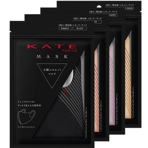 KATE マスク ケイト 小顔シルエット マスク 1袋 2枚入り rpm-shop