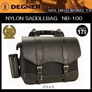 DEGNER デグナー NB series 100 Anniversary Model ナイロンサド...