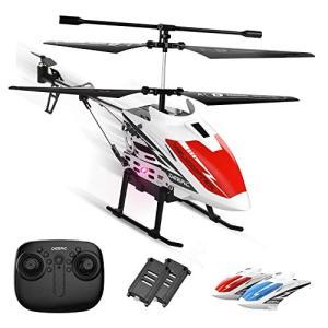 DEERC ヘリコプター ラジコン おもちゃ 室内 小型 安定性抜群 初心者向け バッテリー2個 飛行時間18分 ヘリコプターシェル2個付き|rrcompany