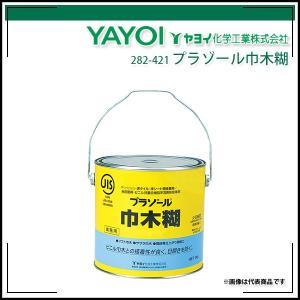 プラゾール巾木糊 9kg ヤヨイ化学 巾木用クシ目ゴテ付属 rrd