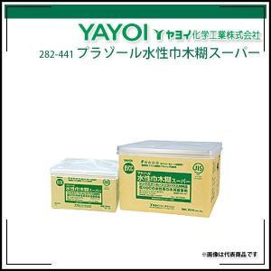 プラゾール水性巾木糊スーパー 8kg ヤヨイ化学 巾木用クシ目ゴテ付属 rrd
