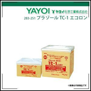プラゾールTC-1エコロン 15kg ヤヨイ化学 rrd