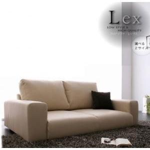 フロアソファ Lex レックス ソファ ワイド肘 ロータイプ 2P|rrd