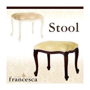 アンティーク調クラシック家具シリーズ【francesca】フランチェスカ:スツール|rrd
