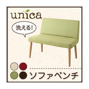 天然木タモ無垢材 カバーリングダイニング unica ユニカ ダイニングソファ 2P|rrd