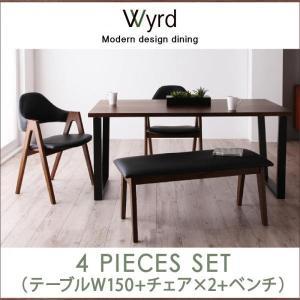 天然木ウォールナットモダンデザインダイニング 【Wyrd】ヴィールド/4点セット(テーブルW150+チェア×2+ベンチ)|rrd