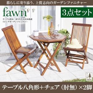チーク天然木 折りたたみ式本格派リビングガーデンファニチャー【fawn】フォーン/3点セットD(テーブルB+チェアB)|rrd