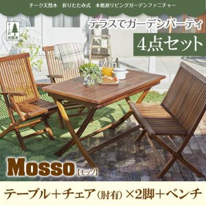 チーク天然木 折りたたみ式本格派リビングガーデンファニチャー【mosso】モッソ/4点セットA(テーブル+チェアA+ベンチ)|rrd