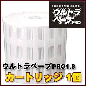 フマキラー ウルトラベープPRO1.8 交換用カートリッジ 432855|rrd