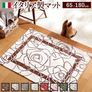 イタリア製 ゴブラン織 マット Camelia〔カメリア〕65×180cm 玄関マット 廊下敷き ゴブラン織|rrd