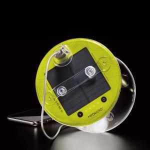 スマホへの充電も可能 エムパワード アウトドア 2.0Pro ソーラー充電/USB充電 白色LEDタイプ|rrd