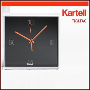 展示品現品処分 カルテル Kartell ティックタック TIC&TAC SFCL-K1900 正規品|rrd