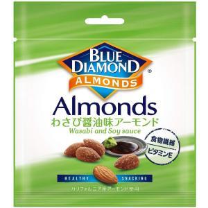 ブルーダイヤモンド わさび醤油アーモンド 20g×6袋...