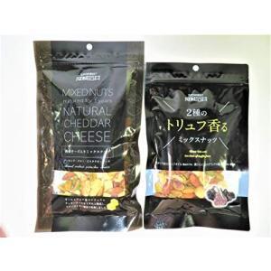 成城石井 熟成チーズ入りミックスナッツ120g 2種のトリュフ香るミックスナッツ 90g 2個セット...