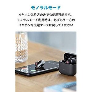 Anker Soundcore Liberty Air 2(完全ワイヤレスイヤホン Bluetoot...