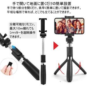 自撮り棒 スマホ 三脚iphone Android対応 セルカ棒 bluetooth 無線 小型 i...