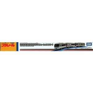 タカラトミー オリジナルプラレール 西武鉄道 10000系(ニューレッドアロー)