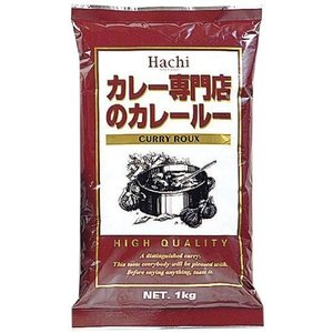 ハチ カレー専門店のカレールー1kg