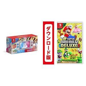 Nintendo Switch Lite ザシアン・ザマゼンタ + New スーパーマリオブラザーズ...