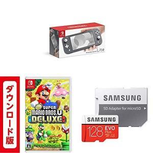 Nintendo Switch Lite グレー + New スーパーマリオブラザーズ U デラック...