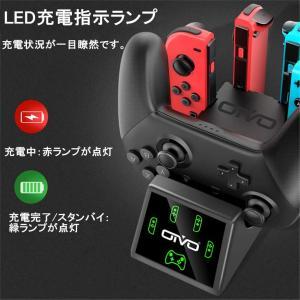 OIVO Joy-Con ジョイコン 充電 プロコン 充電スタンド ニンテンドースイッチ 2.5時間...