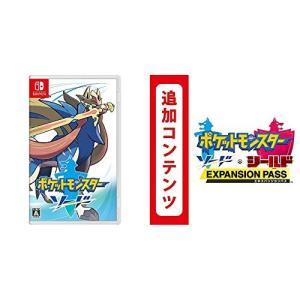 ポケットモンスター ソード -Switch + ポケットモンスター ソード・シールド エキスパンショ...