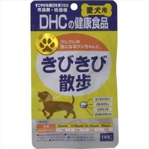DHC 愛犬用 きびきび散歩 60粒|rrr-j