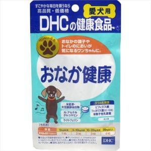 DHC 愛犬用 おなか健康 60粒入|rrr-j