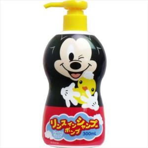 ミッキーマウス リンスインポンプシャンプー 300mL|rrr-j