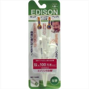 エジソンのお箸 キッズ 左手用 ホワイト|rrr-j