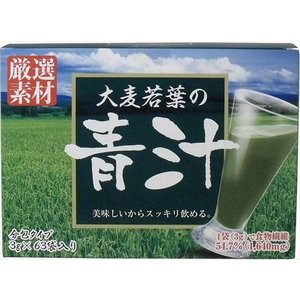 大麦若葉の青汁 3g×63袋入|rrr-j